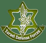 https://yazamtech.com/wp-content/uploads/2016/09/IDF-min.png